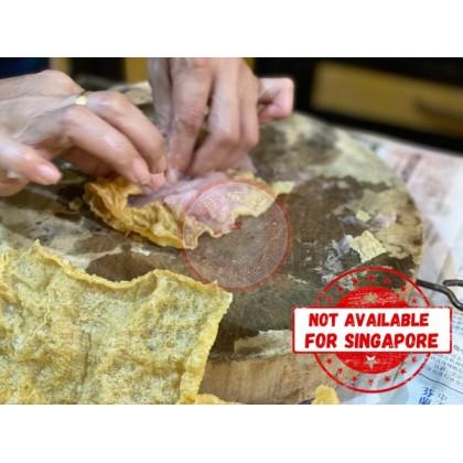 Homemade Yong Tau Foo 自家酿豆腐 【10pcs/box】