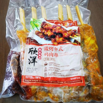 Chinese Style Grilled BBQ Chicken Stick   中式碳烤鸡肉串 【6pcs/pack】